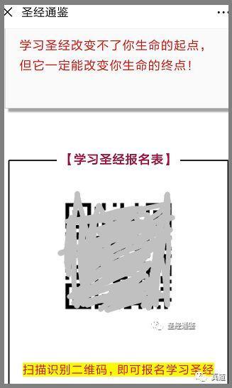 wxsync 13079755365cf0b7ab9ce311559279531