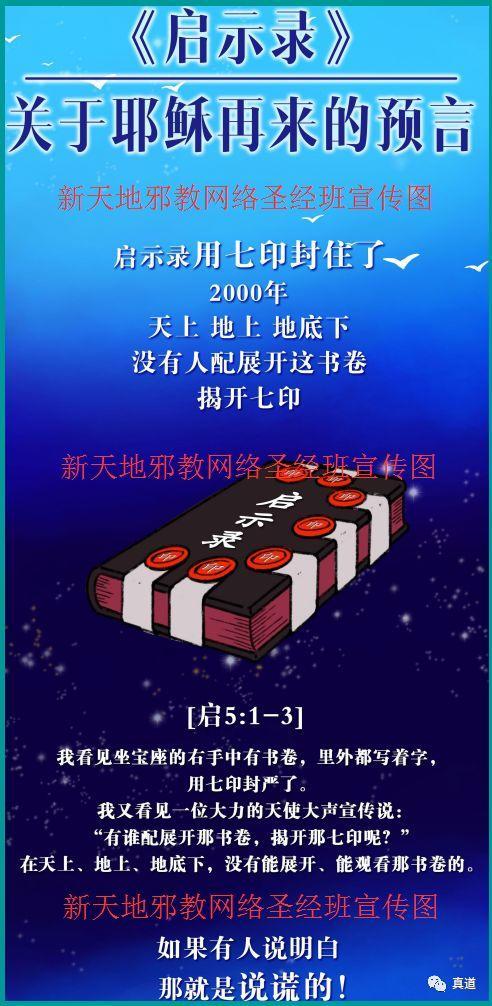 wxsync 20704840415cd8f7022cf2b1557722882