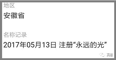 wxsync 20888650605cf0b7a965fc81559279529