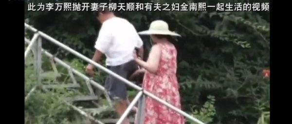 李万熙与灵里夫妻金南熙一起生活的视频