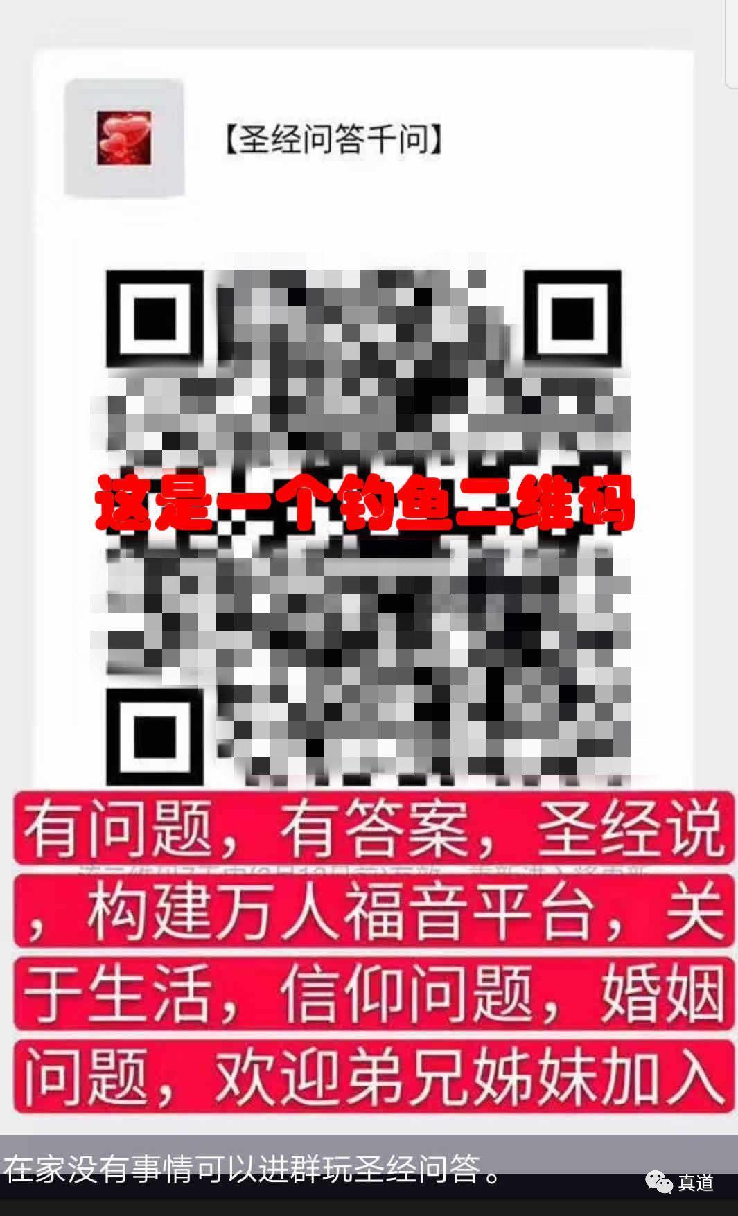 wxsync 13015654675e43abdb253a41581493211