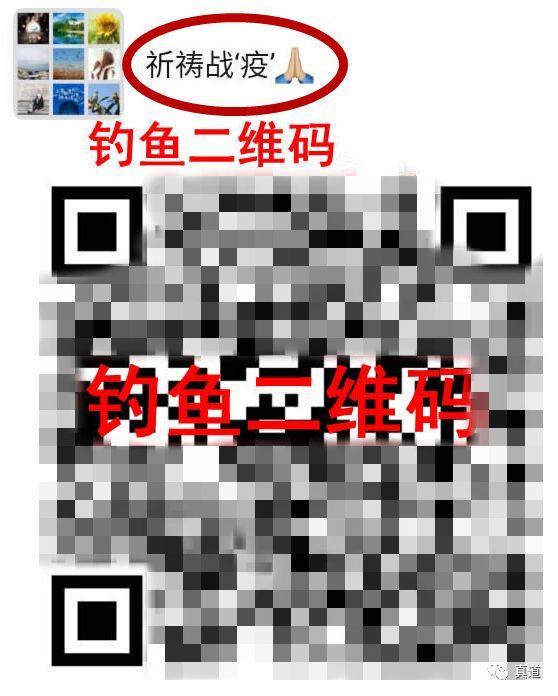 wxsync 559681095e43abcc553591581493196