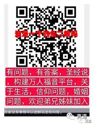 wxsync 10699786515e61d27ec58471583469182