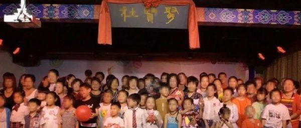 新天地邪教在吉林四平的活跃状况调查报告