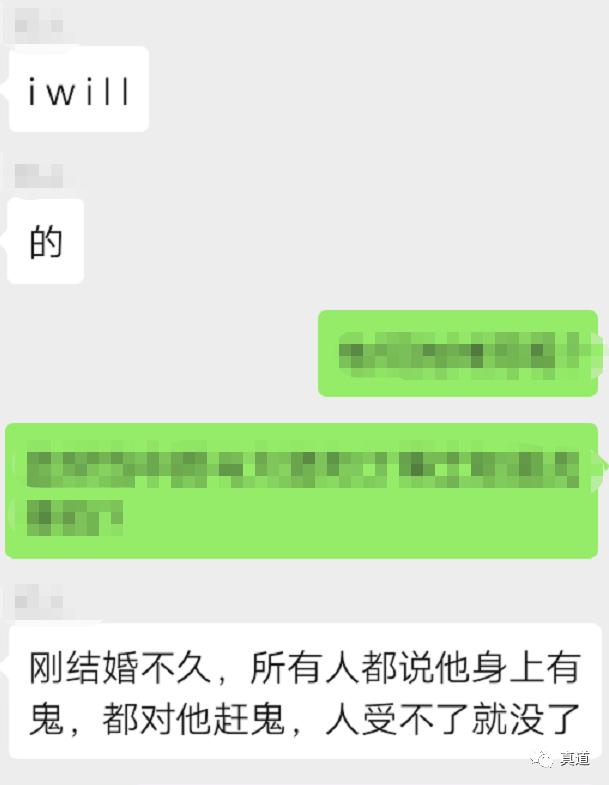 wxsync 9441149225e77273567c551584867125