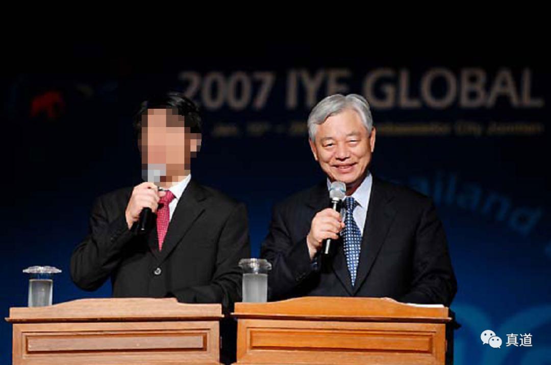 网络圣经布道会的朴玉洙是何许人?丨韩国救恩派异端辨析— 耶稣真道