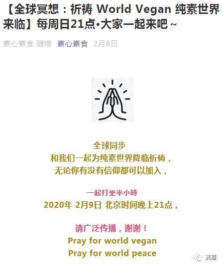 wxsync 2020 11 b9571ca6df1db3996c9680ba13074b25